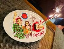 藤あや子、坂本冬美の誕生日を祝福「美味しく楽しい1日をありがとう」