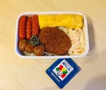 業務田スー子、100円以下で作る業スー弁当を紹介「浮いたお金で食べ放題行くのが幸せ」