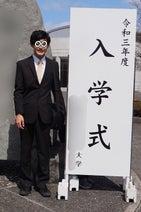 奥山佳恵、やってて良かったPTA活動「ママ友がいてくれる心強さったら!」
