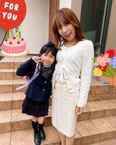 みきママ、入学式を迎えた娘との2ショットを公開「おめでとう」「素敵」の声