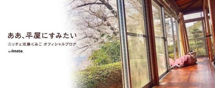 ニッチェ・近藤、ダイエット初日の体重を公開「大いなる一歩を踏み出した」