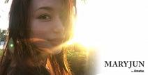 高橋メアリージュン『まめ夫』第1話の胸に刺さった台詞「全部おしゃれ」