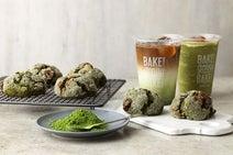 香り高い宇治抹茶×ザクザク黒糖のスコーンが初夏限定で新登場。スコーン専門店「BAKERS gonna BAKE」