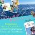 楽しい釣りシーンをシェア!「Shipsmast」が女性釣り人応援企画を開催