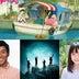 GReeeeNが明石家さんまプロデュース劇場アニメ「漁港の肉子ちゃん」のED曲を書き下ろし