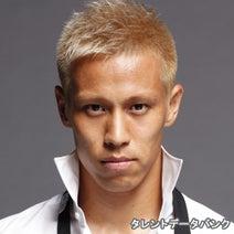 日本サッカー史上最高のストライカーだと思う選手ランキング