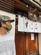 原田龍二の妻、夫&息子と墓参りへ「留学の出発の報告ができました!」