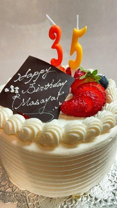 中村昌也、35歳の誕生日を迎え両親に感謝「ひっそりと自分にご褒美を」
