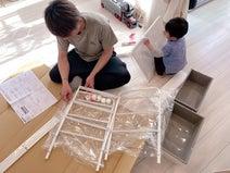辻希美、おもちゃ用に購入した収納棚が完成「早速組み立てました」