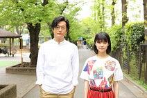 『ドラゴン桜』で注目・志⽥彩良が10月公開の映画『かそけきサンカヨウ』で主演