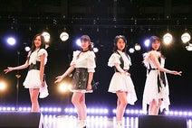 東京女子流、8月にニューシングル リリース決定 11周年記念ライブの中で発表