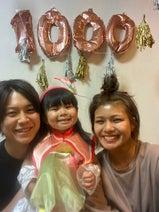 あいのり・クロ、娘の生後1000日を記念し家族ショットを公開「最高」「ほっこり」の声