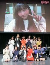 ミスiD2021グランプリに香港アイドルのまほ「日本に行けたら 大きな会場でライブがしたい」