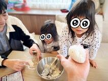 ノンスタ石田の妻、娘達が初めて弁当を持参し登園した結果「考えただけで泣けてくる」