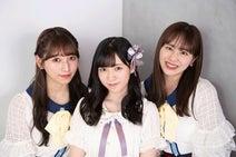 HKT48運上弘菜、坂口理子、栗原紗英、初めてのリクアワでランクインしてほしい曲は?