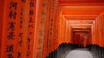 ジャポニスムに京都を旅する!バーチャルガイドツアー〈Virtual Tour Japan -Kyoto-〉登場