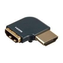 HDMI機器裏側のケーブル配線をスッキリさせる!HDMI L型アングルアダプタ