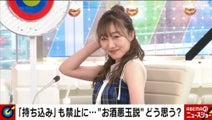 SKE48 須田亜香里、コロナ禍の飲み会禁止で「美ボディ」