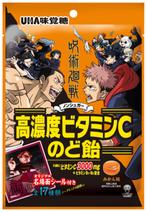 呪術廻戦×UHA味覚糖、第2弾も激アツ!17キャラのシール全種集めたいよ~。