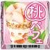 『チロルチョコ』の桃パフェ味が新登場 特別サイズの『ビッグチロル』も同日発売