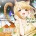 『ねこぐらし。3』第6弾「ブリショ猫」を演じるのは三森すずこ!