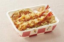 【てんや】上天丼弁当が500円!7日間限定だよ。急げ~。