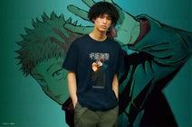 五条悟、伏黒恵がTシャツに!【ユニクロ×呪術廻戦】ファン心をくすぐる「UT」だけのデザイン