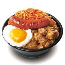 超ボリュームの「でらナポ肉めし」登場! 肉&ナポリタン&あらびきフランクに食らいつけ