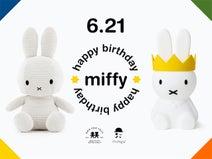 ミッフィーと共に子どもの未来を守る『happy birthday miffy』キャンペーン