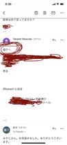 宮崎謙介、父親から届いたメールにツッコミ「根に持っていることがあります」