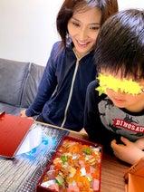 宮崎謙介、家族円満になる秘訣を明かす「間違いない」「優しい」の声