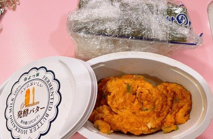 ハイヒールモモコ、周りから驚かれた手作り弁当を公開「いつもの楽屋のように食べたら」