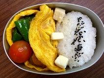 宮崎謙介、アレンジしたカレー弁当を披露「工夫がオシャレ」「画期的」の声