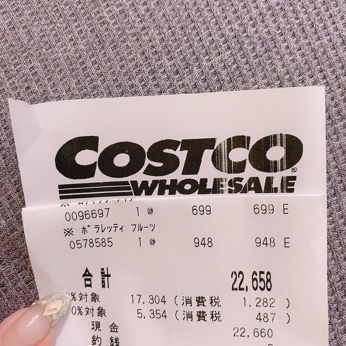 ギャルママ・日菜あこ、ママ友の『コストコ』の購入金額に驚愕「一気に現実に戻る」