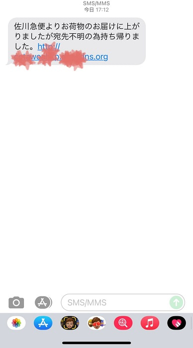 川崎希、怪しい迷惑メールに騙され落胆「みなさんも気をつけてください」