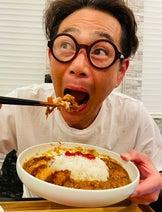 ココリコ・遠藤の妻、夫も爆食いしたママ友の絶品料理「店を出して欲しいレベル」