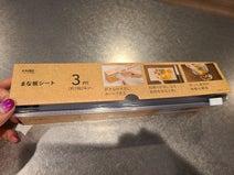 小原正子『カインズ』で購入した調理に便利なアイテムを紹介「まな板が汚れない」