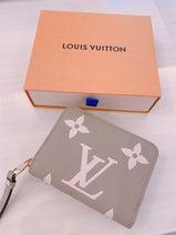 杉浦太陽、妻・辻希美の誕生日にルイ・ヴィトンをプレゼント「リクエストに応えて」