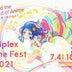 「鬼滅」や「SAO」の特別番組などが楽しめる!アニメを世界に届けるオンラインフェス「Aniplex Online Fest 2021」会見レポート!