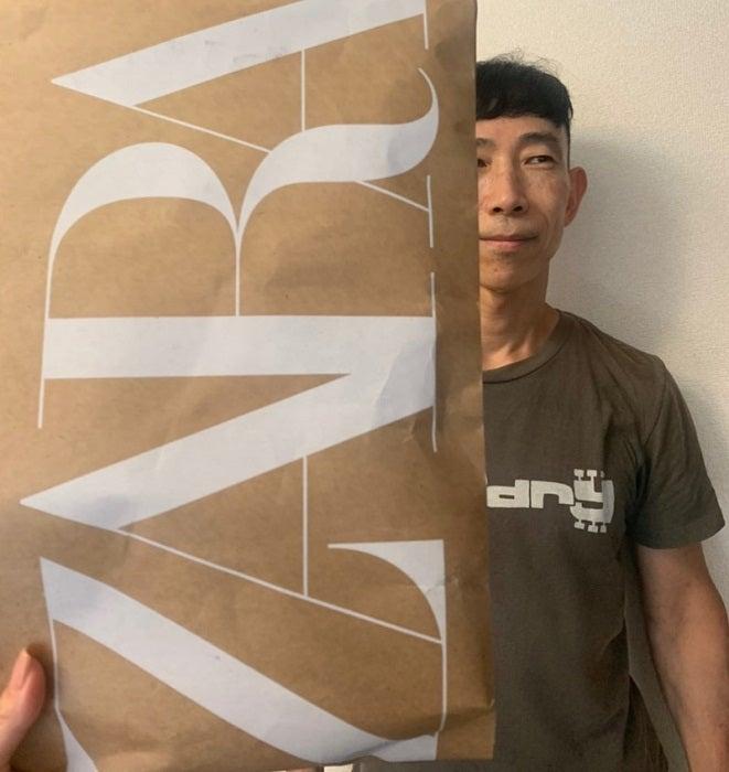 山川恵里佳『ZARA』で夫・おさるの仕事服を購入「衣装ぽいものがたくさんある」