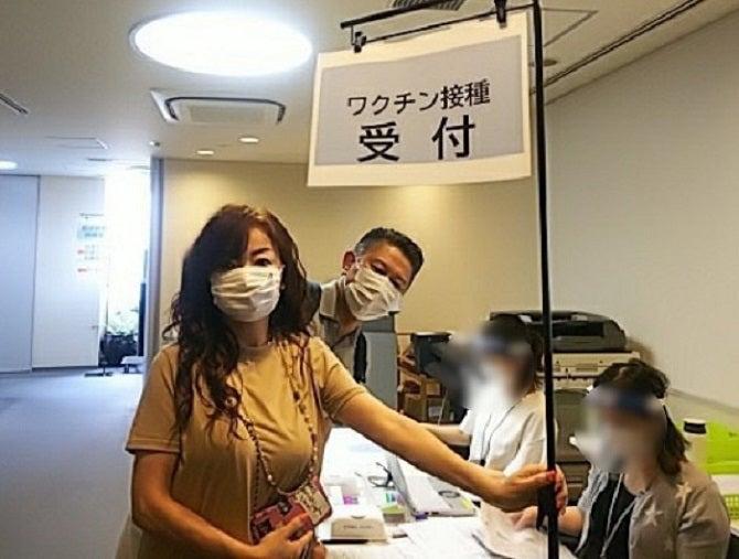 ハイヒールモモコ、夫と吉本興業のワクチン職域接種へ「ぜんぜん痛くなく、びっくり!!」