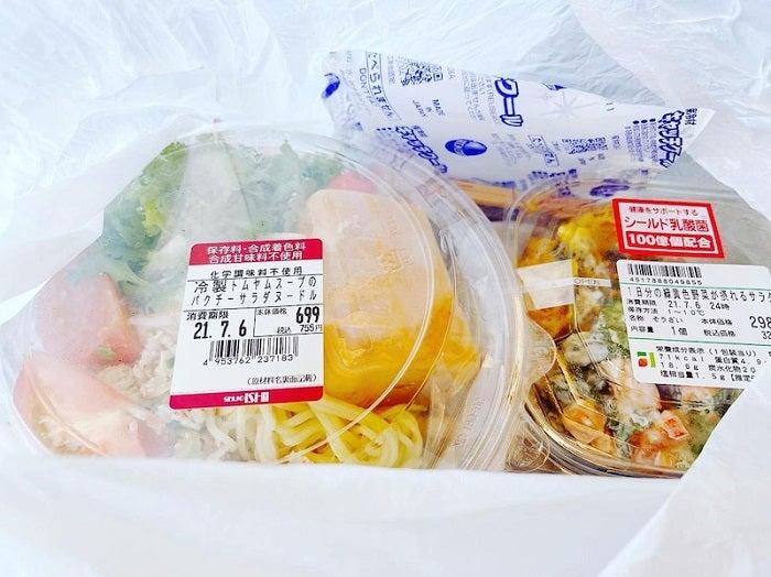 """丸山桂里奈、ダイエットのため食事を""""成城石井スタイル""""に「免疫力を下げたらいけないので」"""