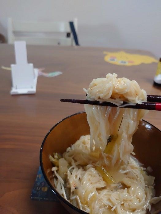山田花子、失敗した朝食を公開「こんなまずい食べ物初めて食べた」