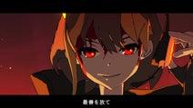 MVのクオリティが半端ないインディーズ作品mino『YONA YONA』が大人気! リアルなバトルロイヤル世界を描くアニメーションが熱い