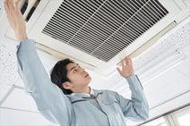 背中のホックが、職場のエアコンが…いきなり壊れてヒヤヒヤ事件簿