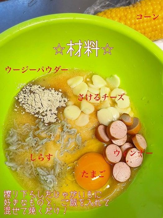 大和田美帆、母・岡江久美子さんのレシピで作った料理を公開「とっても簡単で美味しいのでぜひー」