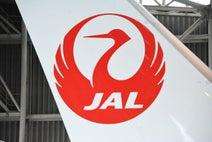JALグループ、8月の国内線で減便追加 34路線517便