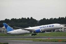 ユナイテッド航空、日本発北米路線にベーシックエコノミー運賃を導入