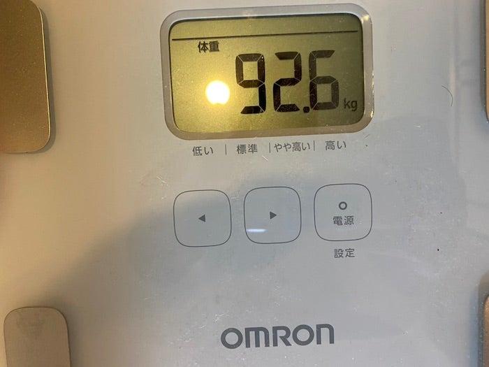 クロちゃん、退院後の体重を報告「7キロ落ちてるしん!」