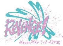 安月名莉子、ワンマンライブ『3rd LIVE -REVENGE!-』のチケット一般発売が決定!